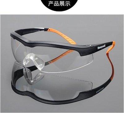 護目鏡護目鏡防風沙防塵防沖擊男女騎行勞保透明防風鏡防護眼鏡