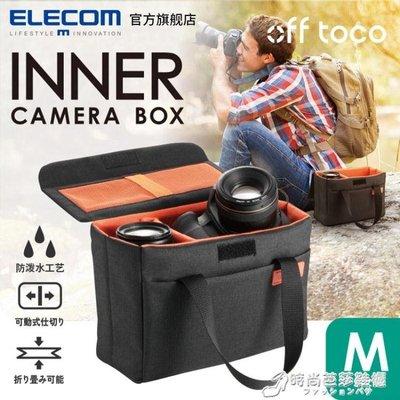 ELECOM單眼相機內膽包鏡頭手提包off toco攝影包收納盒鏡頭保護包 【全館免運·Color Bridge】