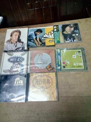 早期知名影視歌星的CD,八盒一組,非常希少