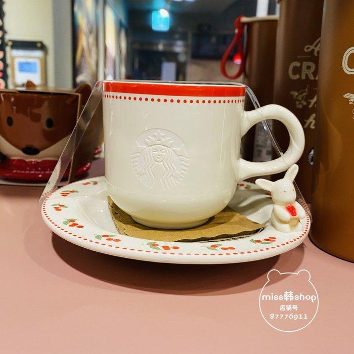 韓國STARBUCKS星巴克2020秋天系列限量版杯子馬克杯隨行杯保溫杯1滄水家飾