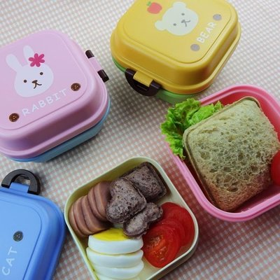 可愛小動物兒童點心盒 迷你便當盒雙層小飯盒 便攜寶寶水果盒餐盒