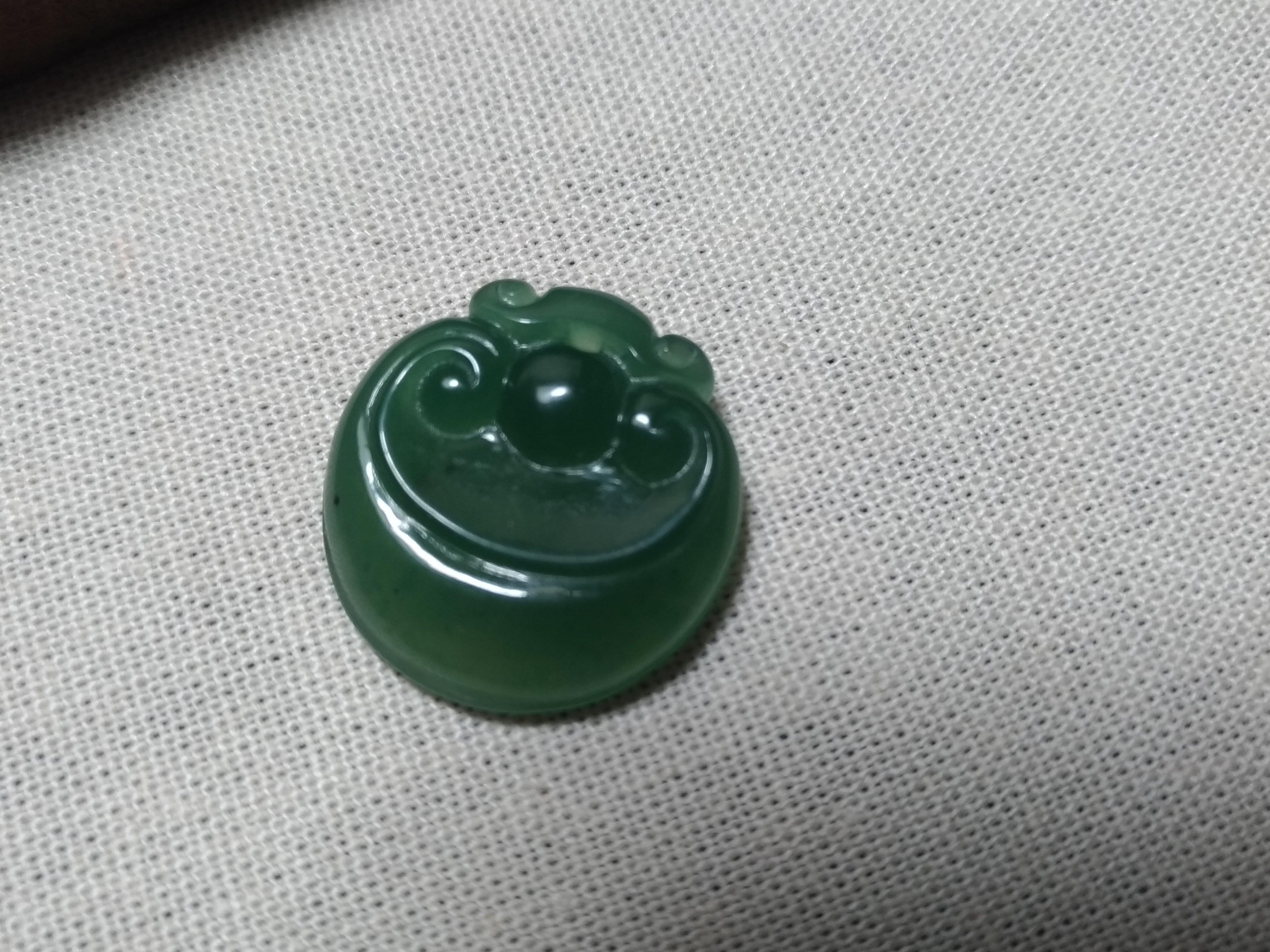 綠玉髓如意掛墜