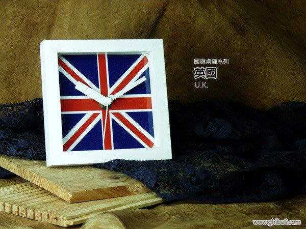 【衝浪小胖】英國國旗/桌鐘/掛鐘/機芯/指針/UK/各國旗款式都有賣/手工製造