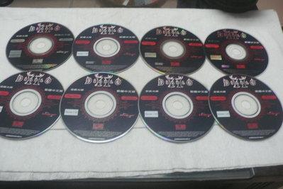 雲閣1-1--DIABLO II 繁體中文版{安裝遊戲}  DIABLO II 英文版{遊戲安裝}--單片2500元