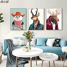 北歐萌寵小清新客廳裝飾畫芯打印可愛動物兒童房床頭壁畫(多款可選)