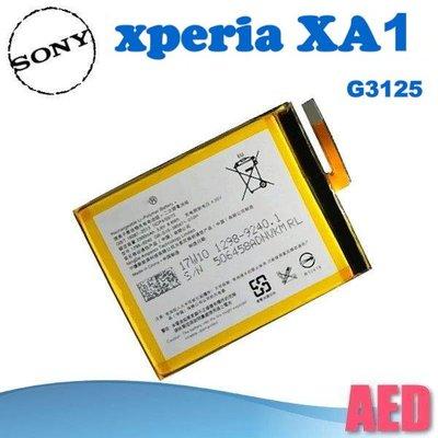 ⏪ AED ⏩ Sony Xperia XA1 G3125 電池 新品 手機電池 維修