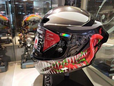 瀧澤部品 KYT TT-COURSE(TTC) 全罩安全帽 猛毒 VENOM 漫威 限量 透氣 內襯全可拆 齒排釦 輕量
