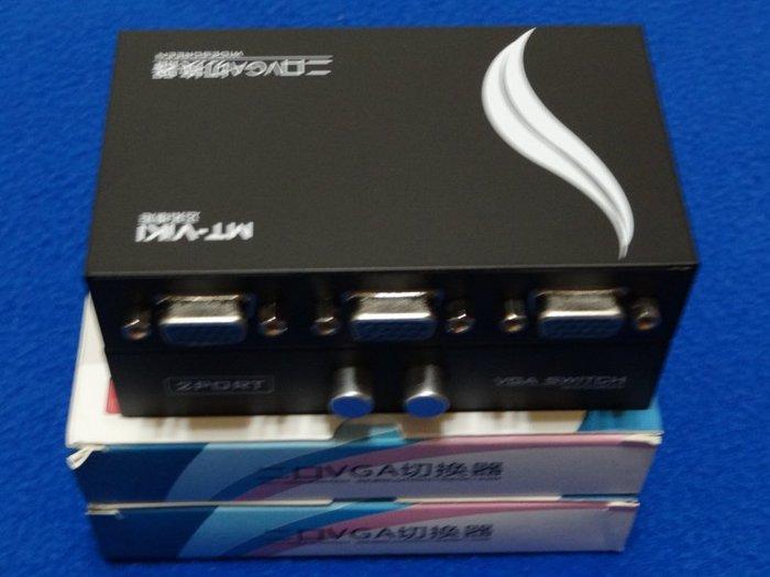 yo~hong MT~15~2CF 監控 主機 VGA共享器切換器2進1出 1進2出