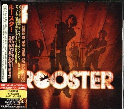 (甲上唱片) Rooster - Rooster - 日盤+2BONUS 來日紀念盤CD+DVD