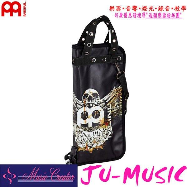 造韻樂器音響- JU-MUSIC - 德國大廠 MEINL MSB-1-JB 墜落天使 鼓棒袋 (設計款) MSB1JB