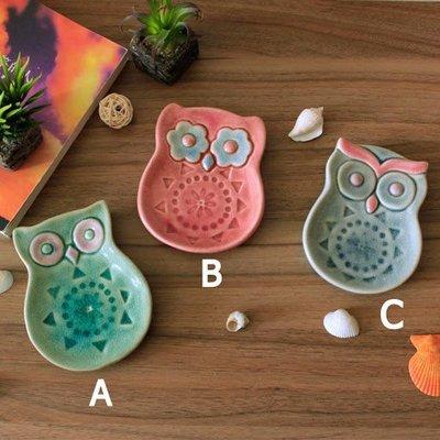 窯燒冰裂紋陶瓷貓頭鷹盤小點心盤/皂盤/...
