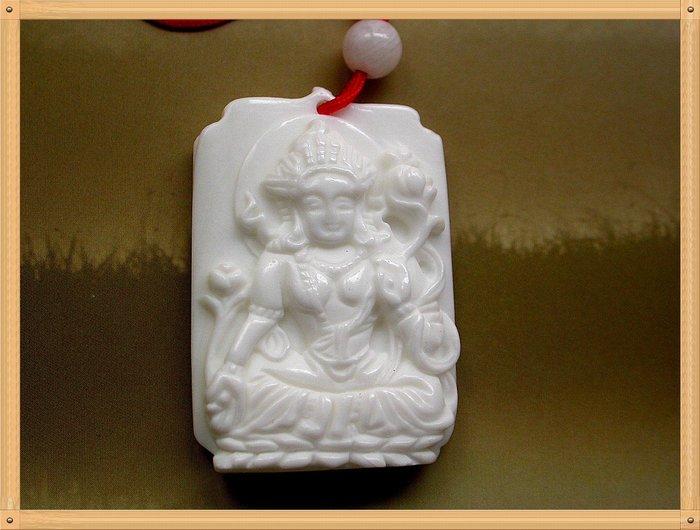 【雅之賞|藏傳|佛教文物】*特賣*天然白硨磲雕刻度母吊墜~030245