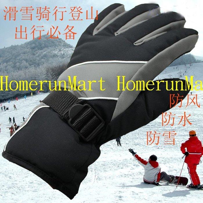 G22冰山滑雪手套一雙價 自行車手套機車手套摩托車手套 冬天防寒手套防雪禦寒手套保暖全指手套透氣耐磨護腕式防滑防震