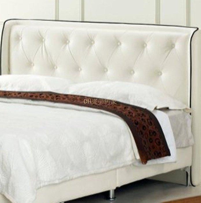 【DH】商品編號G685-6商品名稱頓波5尺床頭片/米白皮(圖一)不含床底。備有六尺可選。細膩優質。主要地區免運費