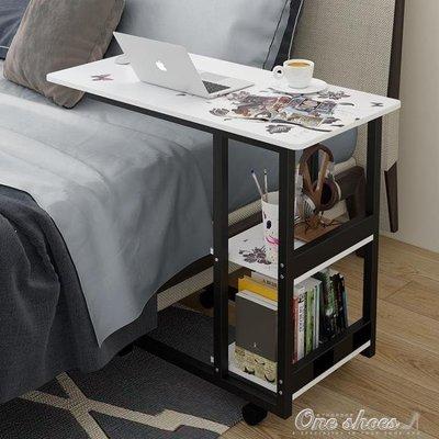 ZIHOPE 懶人床邊筆記本電腦桌臺式家用床上桌簡易書桌簡約行動小桌子邊幾ZI812