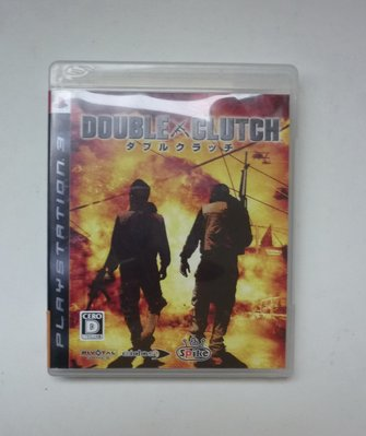 PS3 雙重離合器 世界最強二人組合 DOUBLE CLUTCH