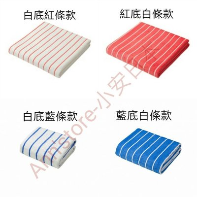 日本 Carari三倍吸水毛巾/浴巾  速乾毛巾 超細纖維