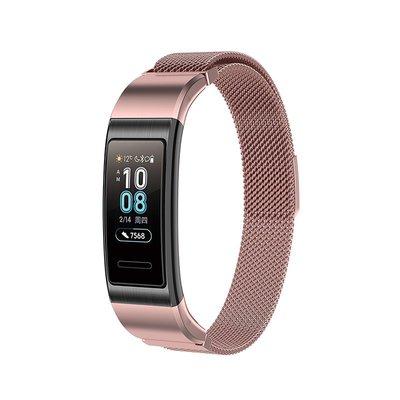 錶帶 手錶配件 替換錶帶 適用華為手環band3 pro/band4 pro手環米蘭回環金屬腕帶不銹鋼帶