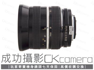 成功攝影 Nikon non-ai 28-45mm F4.5 中古二手 恆定光圈 標準變焦鏡 手動鏡 保固七天 28-45/4.5