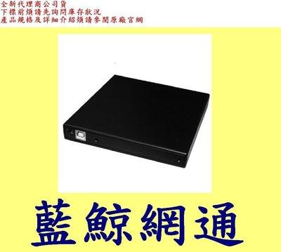 伽利略 DVDR-05A DVDR-04A USB DVD ROM 外接套件