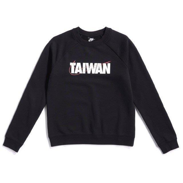GOSPEL【Nike NSW TAIWAN】 台灣 大學T 長袖 黑色 女款 CU1605-010