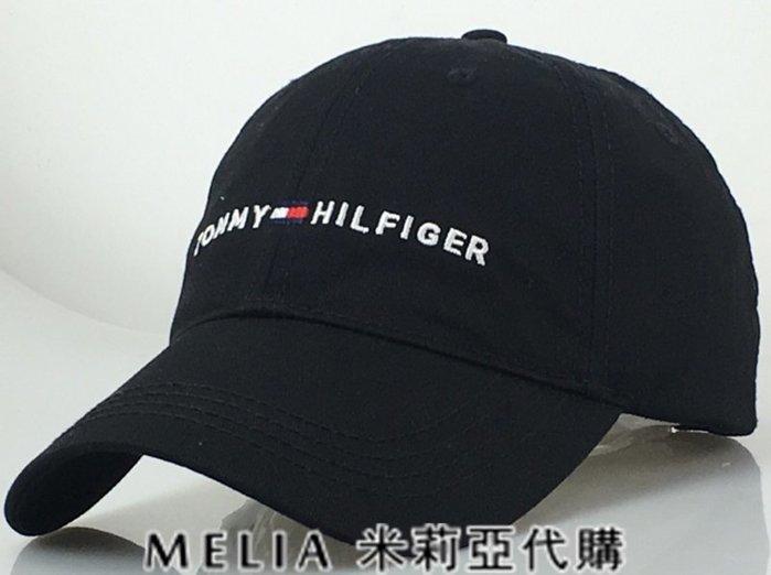 Melia 米莉亞代購 美國店面+網購 Tommy Hilfige 湯米 帽子 棒球帽 鴨舌帽 長標LOGO 衝評價