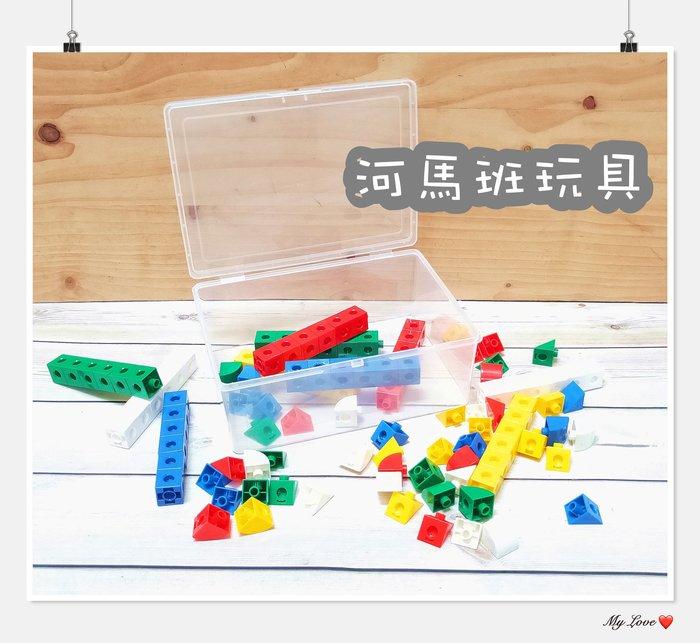河馬班-遊思樂-USL-操作盒/教具盒(大)/收納盒-可裝積木/教具