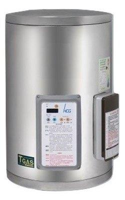 《日成》和成.12加侖.壁掛式.定時定溫.不銹鋼.儲熱型電熱水器 EH12BAQ4.套房專用