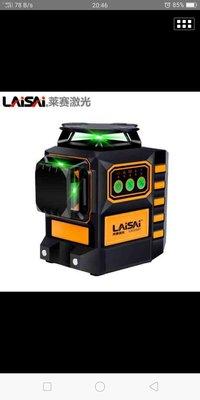 LAISAI 萊賽LSG-6681全自動 正反兩用綠光雷射水平儀