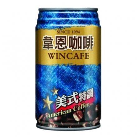 韋恩咖啡 美式特調 1箱320mlX24罐 特價430元 每罐平均單價17.91元