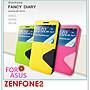 特價出清  ROAR ASUS ZenFone 2 500CL 華碩...