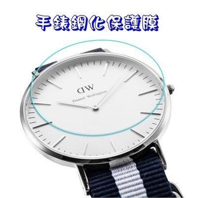 手錶保護膜(1入)-2.5D弧度9H硬度耐磨耐刮手錶鋼化膜73pp296[獨家進口][巴黎精品]
