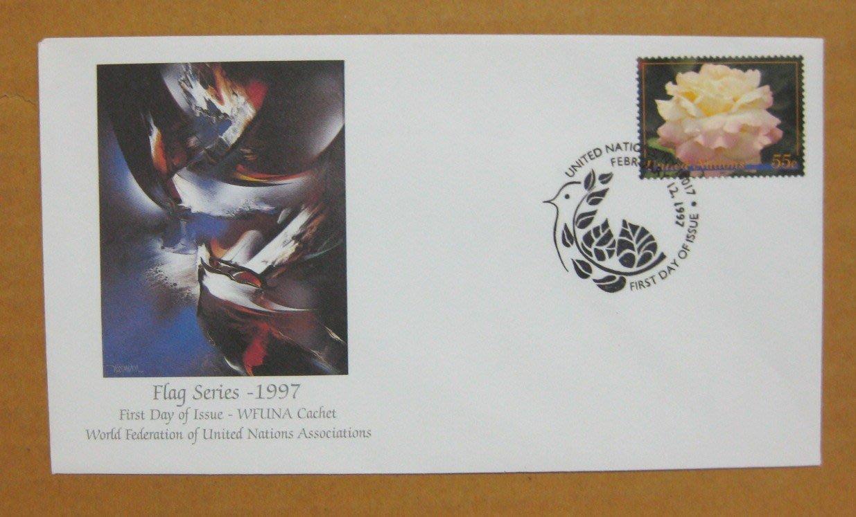 聯合國首日封---花卉---55c---蓋1997年戳---極少見---單枚票封---雙僅一封