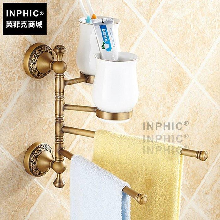 INPHIC-歐式牙刷杯架仿古 活動杯架 漱口杯 旋轉杯架 浴室牙刷杯架三四杯_S1360C