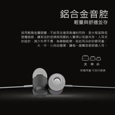 現貨出清 磁吸式 無線運動藍牙耳機 入耳式 防汗 IPX2防水 (WBT-01)可同時連接兩台手機 通過NCC認證