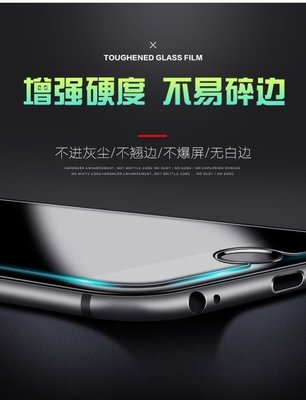 蘋果6splus鋼化膜可愛蘋果6s手機膜 鋼化半屏硬邊iPhoneX