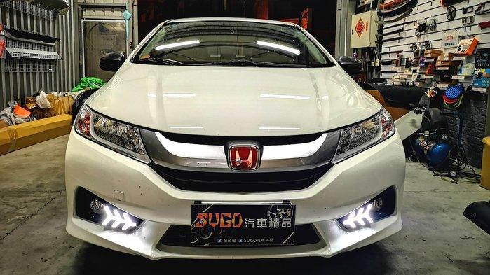 SUGO汽車精品 本田HONDA NEW CITY (14~17年) 專用魚骨款三模式 日行燈總成組