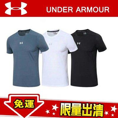 Under Armour 大碼尺寸  UA 運動 T恤短袖 男士休閒