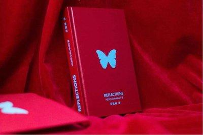 (中文書)【天天魔法】【S1042】正宗原廠~中文翻譯書(Reflections By Helder Guimaraes