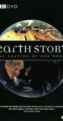 地球形成的故事 earth story 4pcs DVD BBC 新北市