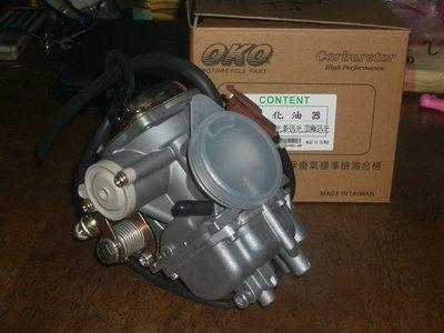 YAMAHA 山葉 風光(4TE)125 --原廠型化油器(台製副廠)