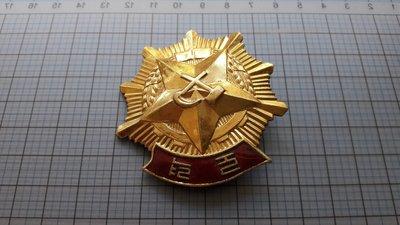 2608朝鮮勞動勛章