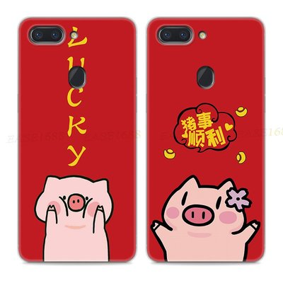 【海豚】卡通新年豬豬oppor15手機殼夢境版豬年星云版招財貓r17潮k1可愛x