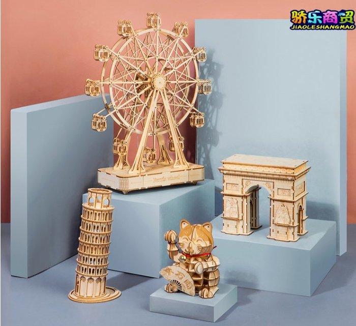 若態木質3d立體拼圖diy手工拼裝飛機旋轉木馬摩天輪模型積木玩具