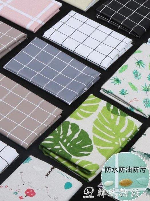 桌布防水防燙防油免洗網紅桌布塑料臺布長方形歐式棉麻小清新布藝