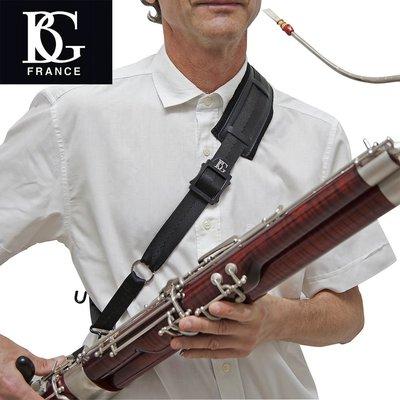 小叮噹的店-法國BG B02 巴松管肩帶 斜肩背 Bassoon