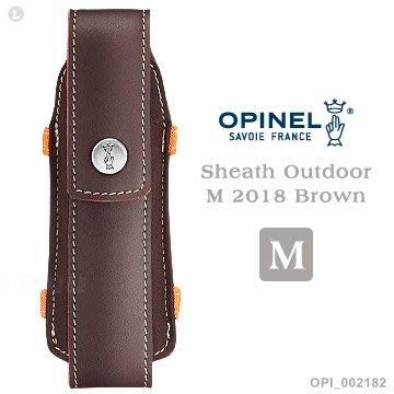 【IUHT】OPINEL Sheath Outdoor M 2018 Brown M號戶外皮革套