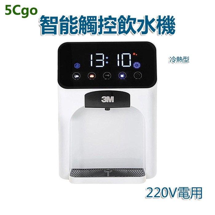 5Cgo【批發】3M管線機溫熱冷熱型凈水器HWS-CT-H/HC台式壁掛式智能家用飲水機 220V t432469294