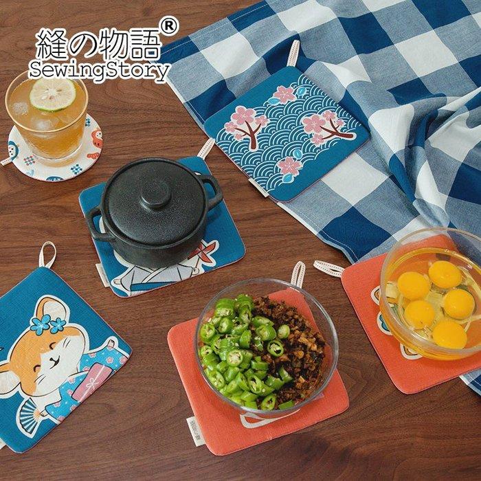 日式純棉布藝小資杯墊 鍋墊 手工制品杯墊 拍照道具和風鼠年
