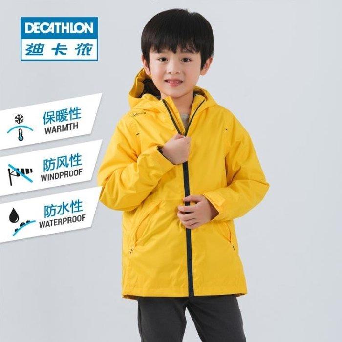 迪卡儂男童女童兒童戶外沖鋒上衣防風防雨防水外套加厚TRIBORD